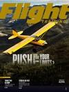Flight Training - July 2017