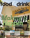 Food and Drink International - Fall 2016