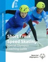 Short Track Speed Skating Coaching Guide