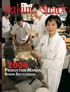 Baking & Snack - May 2004