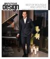 Boutique Design - Spring 2020