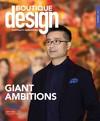 Boutique Design - September 2016