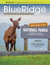 Blue Ridge Country May/June 2021